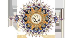 Allah3